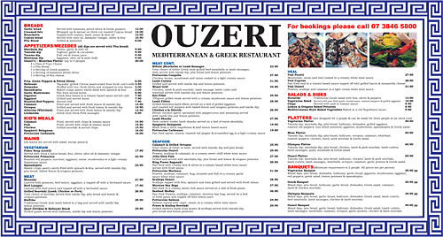 View the Ouzeri Menu